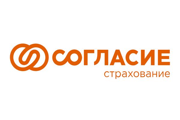 СК «Согласие» Пушкино