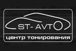 Логотип St-Avto (центр тонирования) - Справочник Пушкино