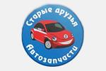 Старые друзья (магазин) Пушкино