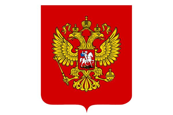Пушкино, Пушкинский городской суд