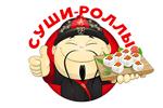 Пушкино, Суши-роллы