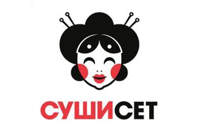 Пушкино, Суши Сет (магазин)