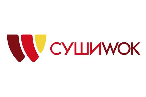 Пушкино, Суши Wok (магазин)