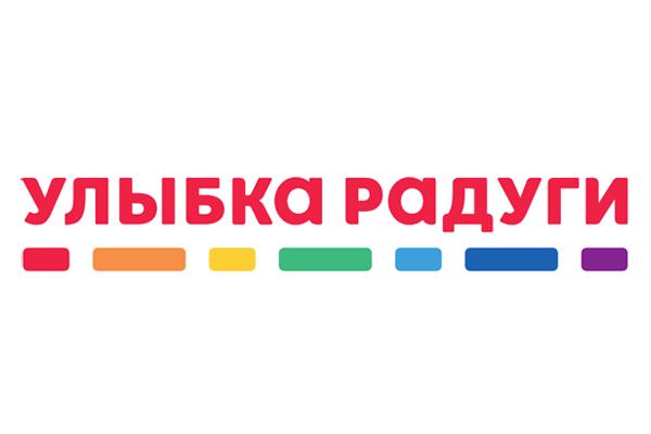Улыбка радуги (магазин) Пушкино