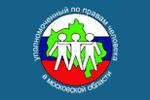 Пушкино, Уполномоченный по правам человека в Московской области (представитель в Пушкинском муниципальном районе)