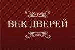 Пушкино, Век дверей (салон)