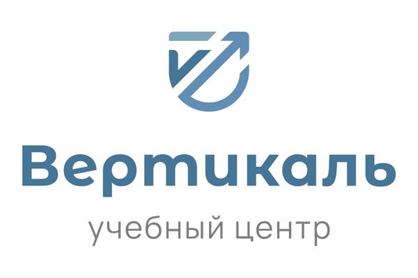 Логотип Учебный центр «Вертикаль» - Справочник Пушкино