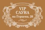 Логотип VIP-сауна - Справочник Пушкино