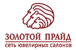 Золотой прайд (ювелирный салон) Пушкино