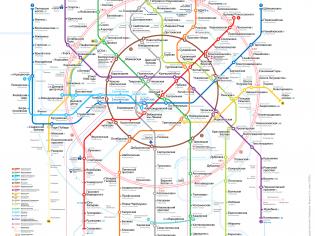 Карты и схемы Пушкино