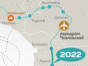 Проект «лёгкого» метро вПушкино - Новое Пушкино