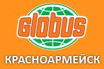 Расписание бесплатного автобуса от ж/д станции «Красноармейск» догипермаркета «Глобус» г.Пушкино