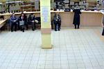 Вебкамера Кадастровая палата Пушкино