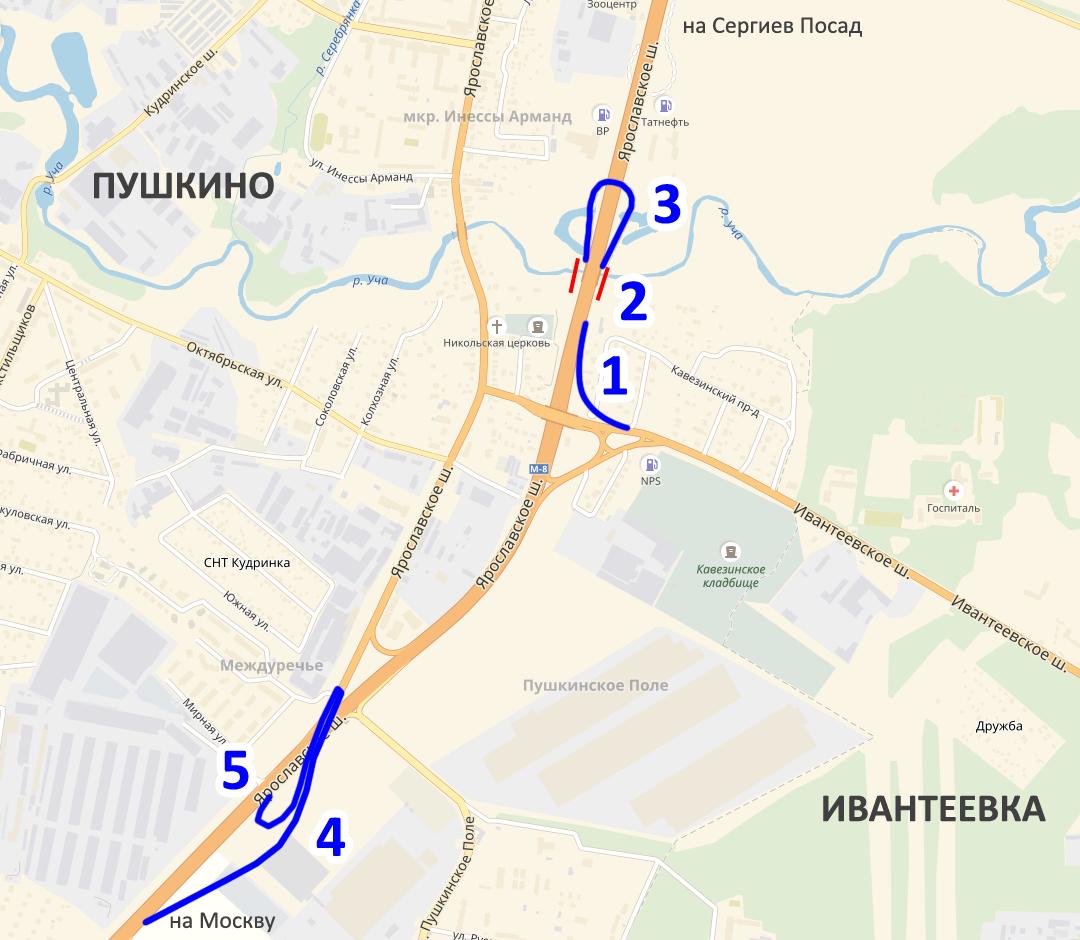 Работы на Ярославском шоссе в районе Пушкино и Ивантеевки - Новое Пушкино